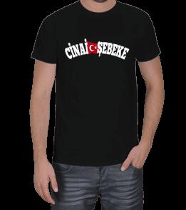 cinai şebeke Erkek Tişört