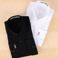 Tisho - Kişiye Özel Erkek Gömlek