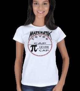 mathdesign - pi Kadın Tişört